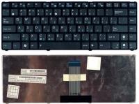 Клавиатура для ноутбука Asus EEE PC 1201, UL20 черная с черной рамкой
